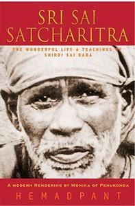 Shirdi Sai Baba - 5 Spiritual Practices to Connect to Him
